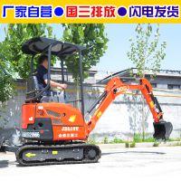 金鼎立高配置小型挖掘机 出厂价销售微型钩机 小挖土机