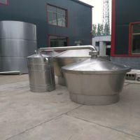青海不锈钢蒸酒设备加工定做 白酒酿酒设备
