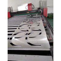 阜阳【德普龙】雕花铝单板 冲孔铝单板