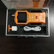 便携式氦气检测仪GT901-He(升级款)_100%VOL氦气测定仪_天地首和