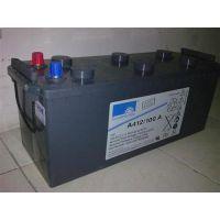 德国阳光蓄电池A412/120A A400系列 阳光胶体电池12V100AH代理商