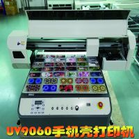 手机壳UV平板打印机 手机壳UV彩绘印刷机 可打印光油浮雕立体效果