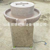70型家用电专用豆制品加工石磨机 电动石磨豆浆机 米浆磨 振德牌