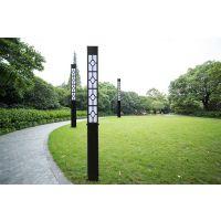 江苏弘光照明公司销售4米方形亚克力户外LED公园景观灯飞利浦