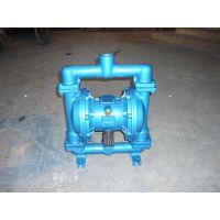 铝合金四氟DBY-100 菜油隔膜泵QBY-15映程