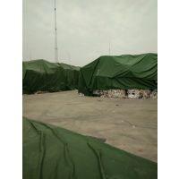 浙江帆布厂,生产销售各种/PVC防雨布,防水布,涂塑篷布,防火蓬布等。