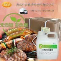 食品级肉味香精青岛食品添加剂台烤肉味香精耐高温