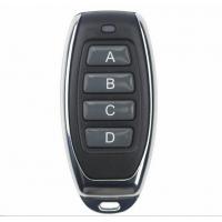 金属4键无线遥控器学习码固定码发射控制器射频315/433遥控器