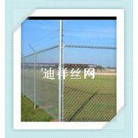 陕西西安体育场 篮球场 足球场围栏 迪祥浸塑运动场护栏网