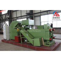 Metal chips briquette press machine