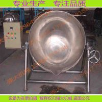 供应电加热夹层锅50L100L200L300L400L500L 立式倾斜式可定制 食用明胶熬煮锅