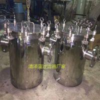 清泽蓝厂家承接 江西樟树市50T/H毛发聚集器 拦截毛发、藻类杂质过滤器 质优价实