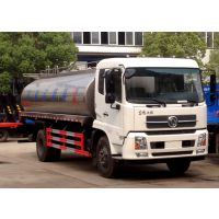 东风天锦10立方鲜奶运输车厂家直销15549750887