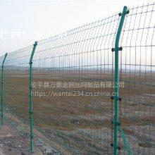 铁路护栏网规格 铁路防护围栏 开发区围界