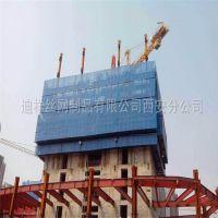 陕西西安工地建筑用爬架网 爬架防护网 爬架安全网厂家批发