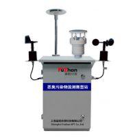 孚然德SNC4000在线恶臭气体检测仪