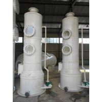 如何正确选择废气净化塔?济南新星设备厂家解答