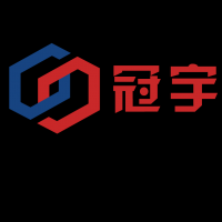 广东冠宇金属制品有限公司