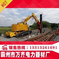 铁路用挖掘机 多功能挖坑机 铁路公路两用挖掘机 打桩机
