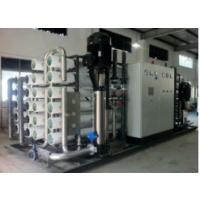 安徽欣升源车用尿素设备汽车尿素生产全套设备18856137721