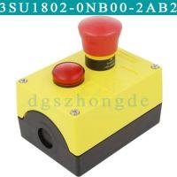 3SU1802-0NB00-2AB2西门子3SU18020NB002AB2急停按钮开关盒