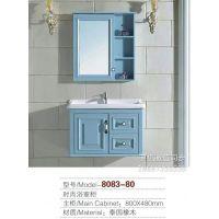 河南橡木PVC浴室柜,长葛惠歌卫浴,浴室柜厂家批发【惠歌浴室柜免费加盟】