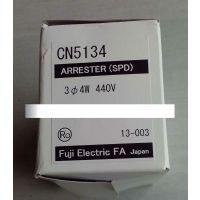 富士电源用避雷器CN5112全新原装正品厂家直销现货CN5134