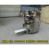 珠海速冻仿手工饺子机 全自动饺子机包合原理