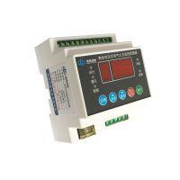 分体式剩余电流式电气火灾监控探测器漏电报警器导轨安装3C认证