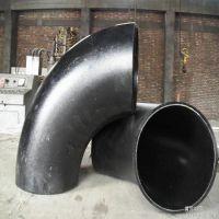 供应合金15CRMO高压弯头15CRMO焊接弯头质优价廉