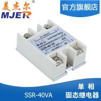 美杰尔 SSR-40VA 单相固态调压器 40A 固态继电器调压型 质保