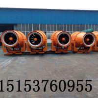 风清鄂尔多斯堆场煤棚kcs400降温防爆喷雾器