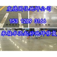 http://himg.china.cn/1/4_937_238708_400_320.jpg