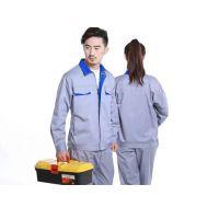 天津工作服定做 夏季短袖纯棉工作服定做