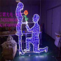 LED灯画 平面求婚图案灯 灯光节装饰灯串 发光中国结