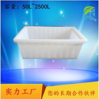 张家港2000L塑料内胆推布车纺织印染 生产厂家