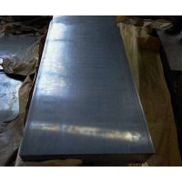 进口C75S弹簧钢板 德国弹簧钢 合金结构钢