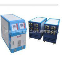 油循环式模温机 高温油循环式模温机 180度油式模温机