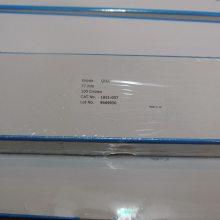 原装进口GE Whatman石英纤维滤膜QMA:2.2μm 1851-090