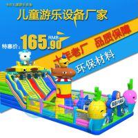 大型充气城堡滑梯陕西汉中【儿童蹦床】厂家