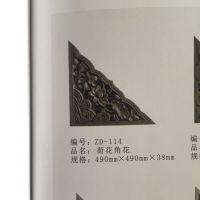 寿光市水泥古建系列-砖雕-水泥仿古地砖 中达建材 15305377677