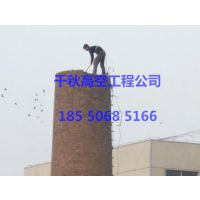 宜兴60米砖烟囱拆除公司—欢迎访问