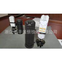 【外贸】1进4出光缆接头盒,立式,炮筒式72/96/144芯光纤接续包