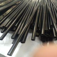 304不锈钢管子 制品管 彩色管 黑钛金不锈钢圆管50*0.7