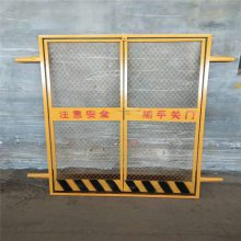 基坑围栏杆计算 基坑防护栏杆 隔离栏广告
