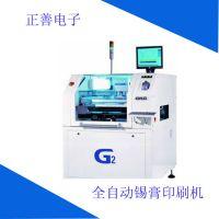 全自动锡膏印刷机GKG-G2 dek锡膏印刷机 smt整线设备租赁