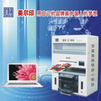 适合图文店的透明名片印刷机可印不干胶商标