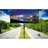 ZJL-PH4 LED全彩显示屏深圳LED户外显示屏酒店商业广告高清屏
