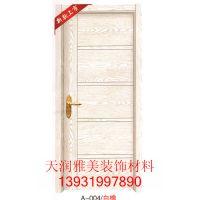 山西铝木门公寓门厨房门卧室门专业定制铝木门