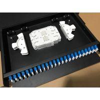 华伟制造96芯LC高密度光纤配线架可配尾纤跳线和适配器